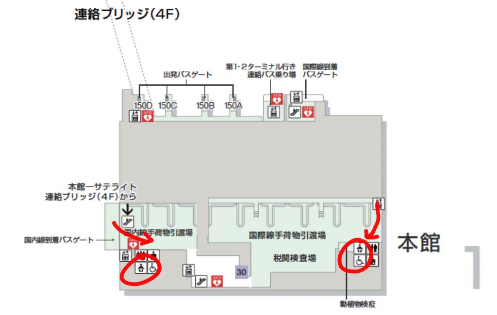 成田空港第三ターミナル本館1階