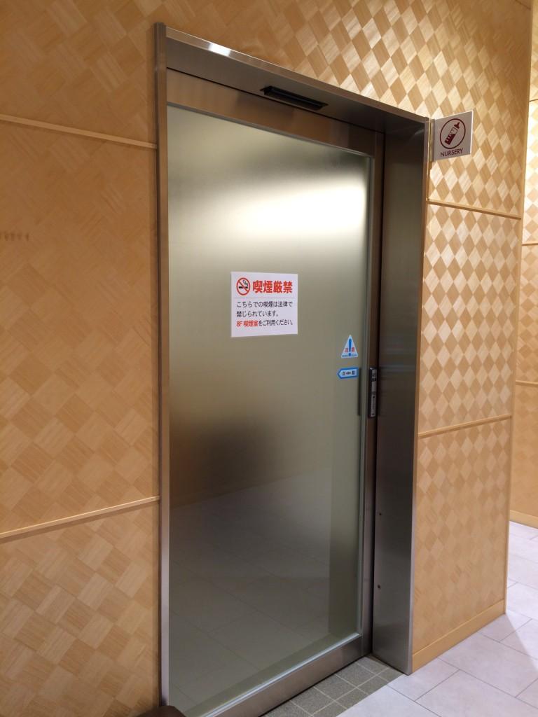 新宿マルイアネックス授乳室のおむつ替えシート