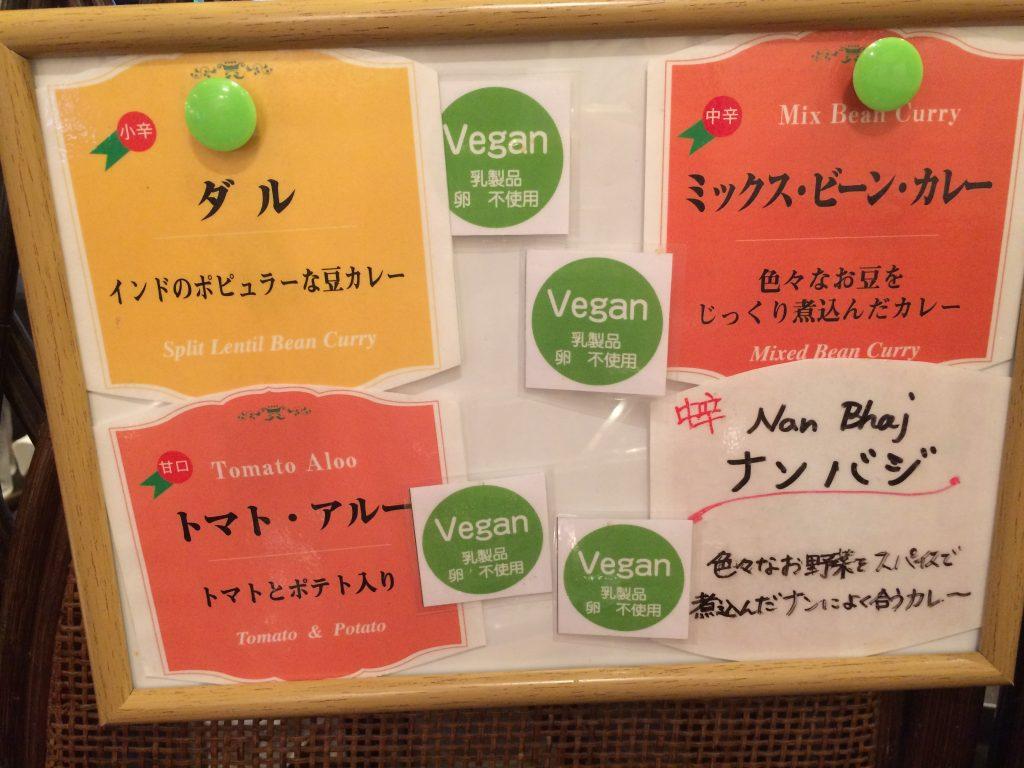 卵・乳製品不使用のビーガンナンと、無農薬有機農法野菜のサラダ&ベジタリアンカレーが好きなだけ!自然派ランチ(カレービュッフェ)で有名なミラン・ナタラジのカレー4種