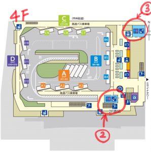 新宿バスタ授乳室マップ4階