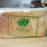 浅草の老舗パン屋ペリカンの食パンを買ってみた。