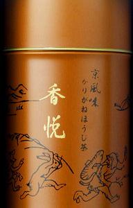 柳桜園茶舗のかりがねほうじ茶「香悦」を飲んでみた。