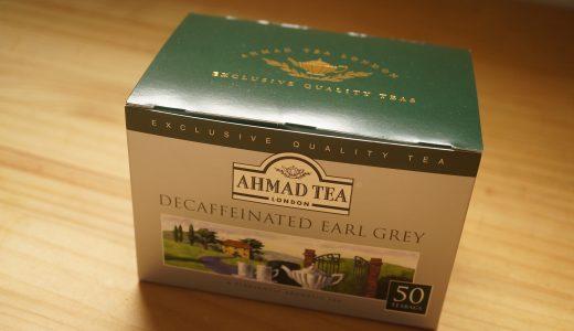 美味しい紅茶の淹れ方