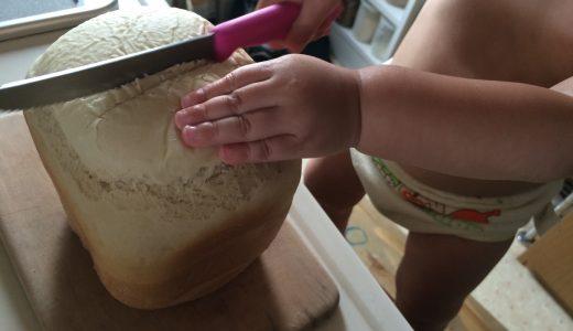 ホームベーカリー(HB)で作る天然酵母パンの作り方:乳製品、卵、砂糖不使用のマクロビ仕様