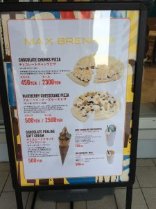 ICE MONSTERとMax Brenner Chocolate Barが新宿のサザンテラスにも!
