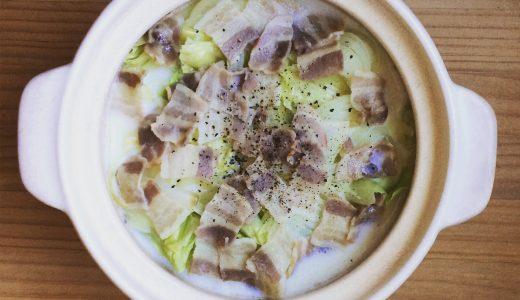 炊飯土鍋のマスタークックがフライパンも作ったので、土鍋と比較してみた