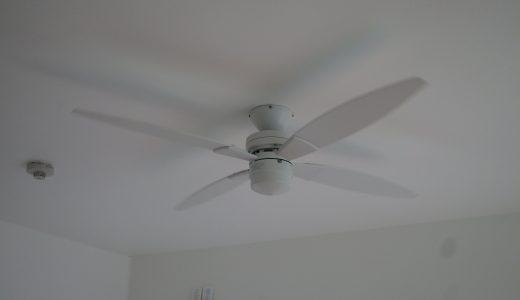 賃貸マンションでシーリングファンを設置。軽量薄型なら天井に設置可能