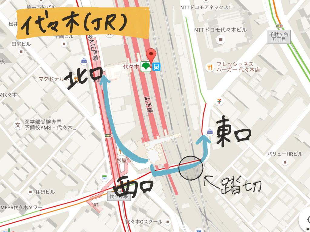 代々木駅(JR)エレベーター使用ルート