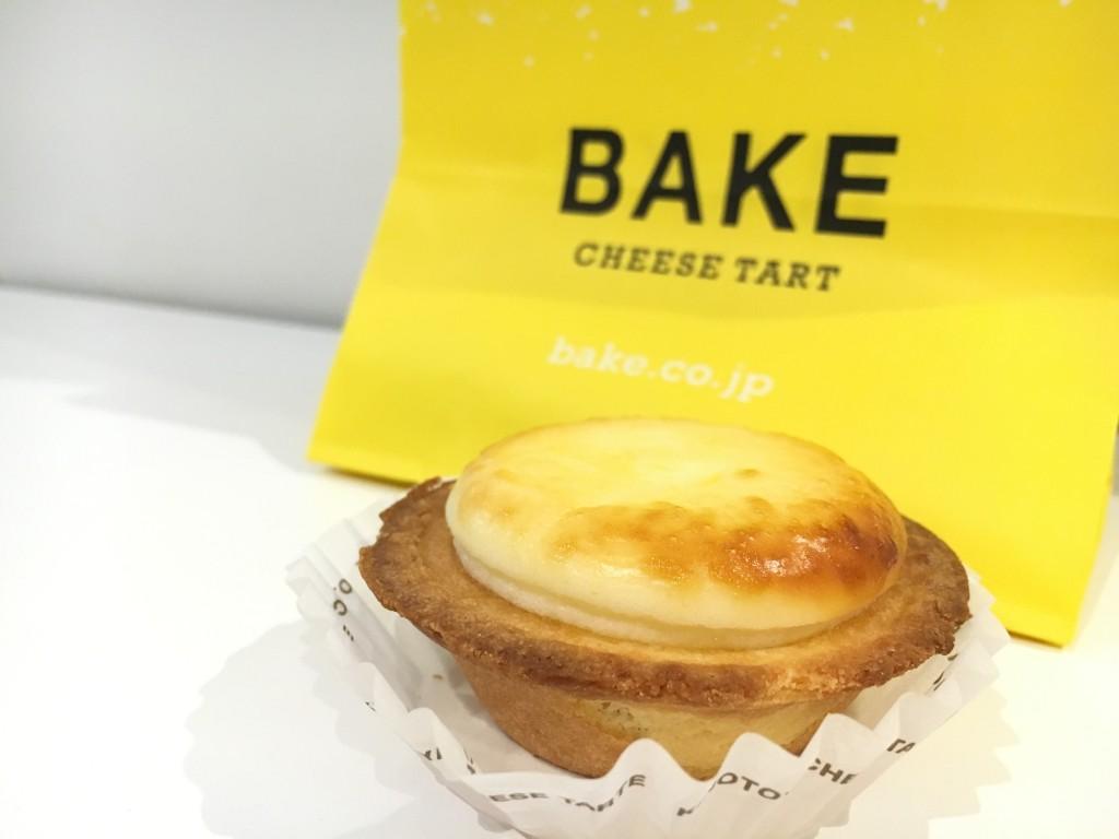 新宿チーズタルトBAKE