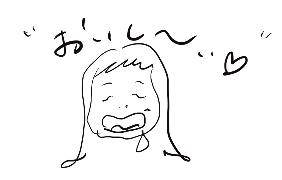 チーズタルトBAKEを食べてみた