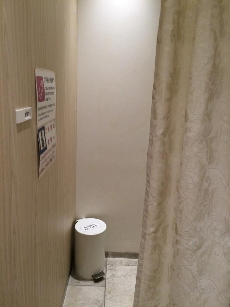 新宿マルイ本館7階授乳室