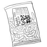 【旭製菓】一番人気の胡麻かりんとうを買ってみた!