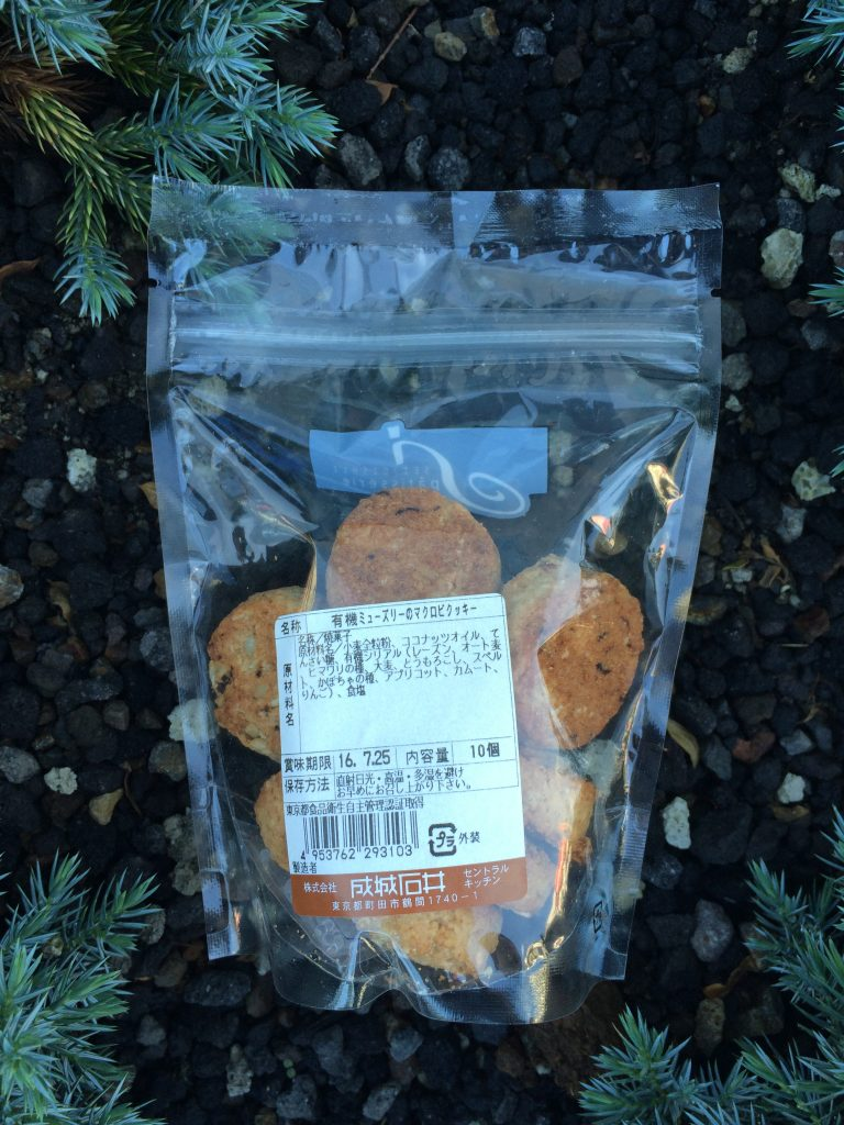 成城石井のマクロビクッキー
