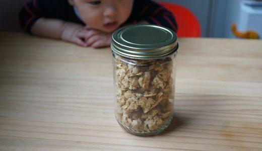 グラノーラの作り方:乳製品、卵、砂糖不使用のマクロビ仕様