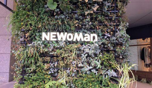新宿南口のnewoman(ニュウマン)に、赤ちゃんと行ってみた!