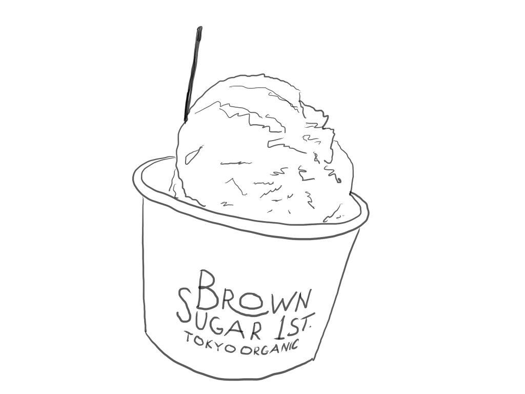 BROWN SUGAR 1ST.
