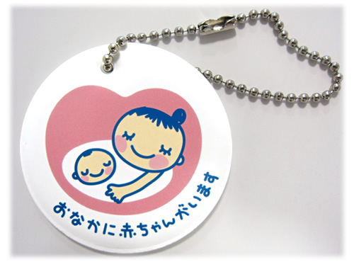 maternity_mark