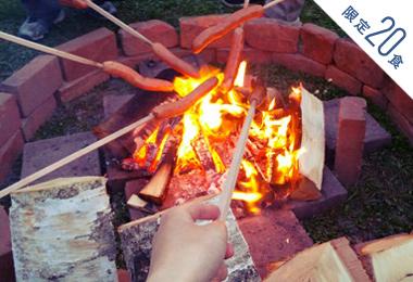 北の住まい設計社の夏至祭