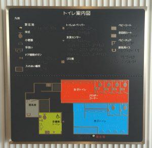 新宿バスタ授乳室