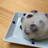 新宿伊勢丹の京都展で、京都の出町ふたばの豆餅(豆大福)を買ってみた!