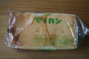 浅草の老舗パン屋ペリカン