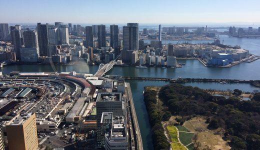 【ぐるっとパスを使い倒せ!】汐留から東京