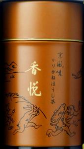 柳桜園茶舗 京風かりがねほうじ茶 香悦 高島屋オンライン 味百選