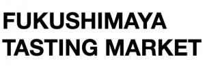 福島屋,FUKUSHIMAYA TASTING MARKET,秋葉原、六本木、大崎