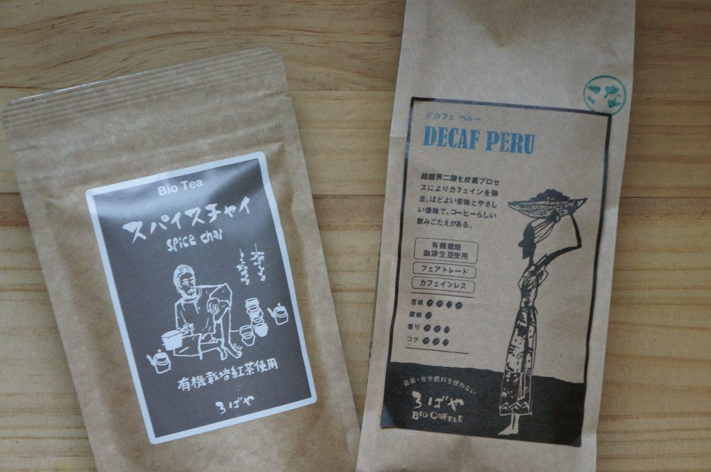 ろばや スパイスチャイ(spice chai)&デカフェ(DECAF PERU)