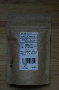 ろばや スパイスチャイ(spice chai)
