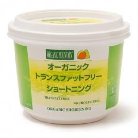 オーガニックトランス脂肪酸フリーショートニング