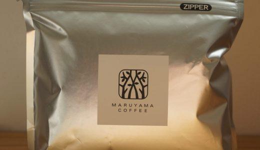 コーヒー好きなら絶対体験すべき!丸山珈琲のディカフェはとっても美味しいよ。