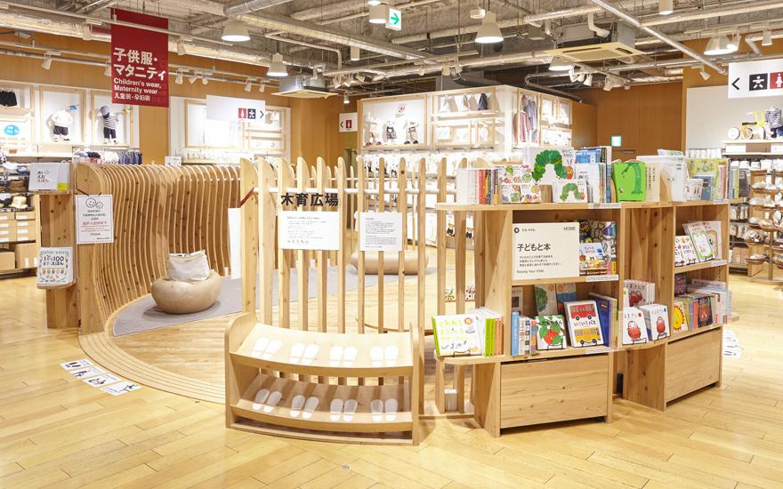 渋谷西武の木育広場(木のおもちゃと遊ぶ、東京おもちゃ美術館監修)