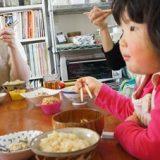 東川町移住後初の自宅教室開催(マクロビオティックお試しクラス)