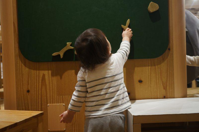 渋谷西武の無印良品木育広場 もくロックMOKULOCK