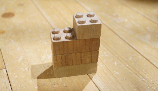 木製素材のレゴ!?木のおもちゃブロックのもくロック(MOKULOCK)
