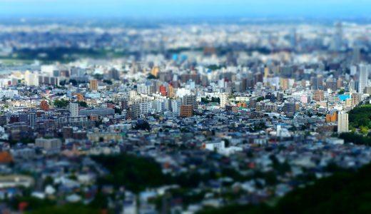 移住初心者は「札幌」に行け!実際に住んでみてわかった5つのメリット
