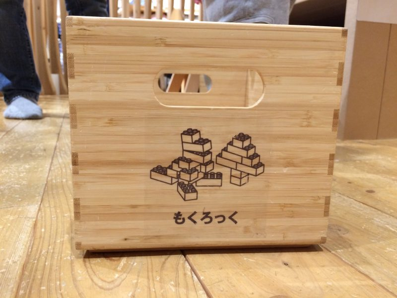 木製素材のレゴ!?木のおもちゃブロックのもくロック
