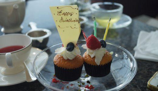 パークハイアットのアフタヌーンティーで息子の誕生日祝いをしてきたよ