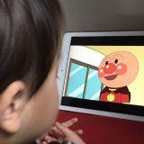 【育児の神】アンパンマンチャンネルは子どもの麻薬!?Huluならみれるよー