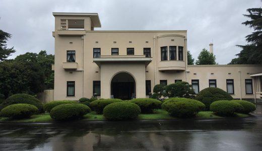 【ぐるっとパス2019】目黒の庭園美術館では、旧朝香宮邸の雰囲気を満喫しよう!