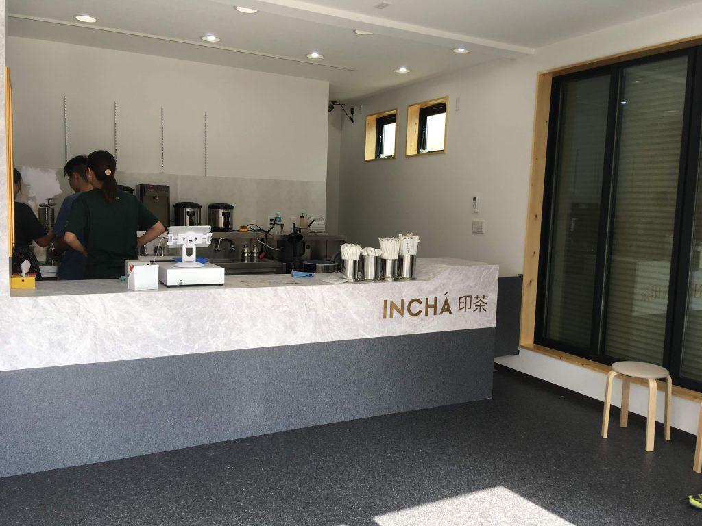 印茶(INCHA/インチャ)代々木店