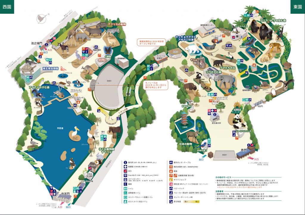 上野動物園の園内マップ