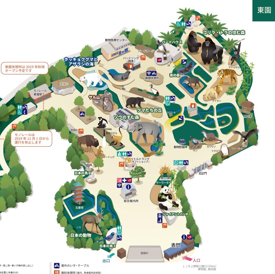 上野動物園東園の園内マップ