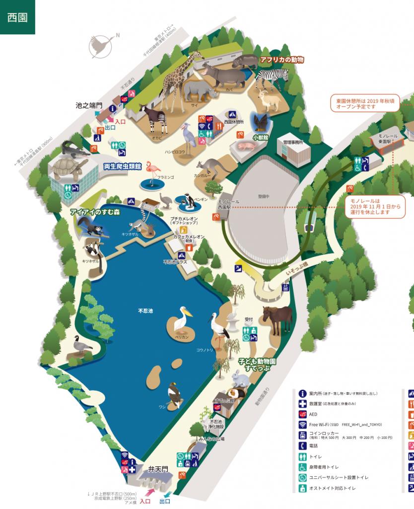 上野動物園西園の園内マップ