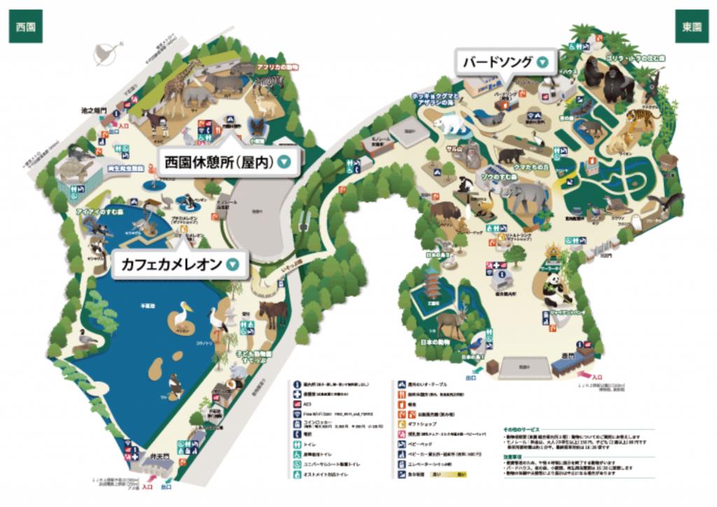 上野動物園の飲食スペース