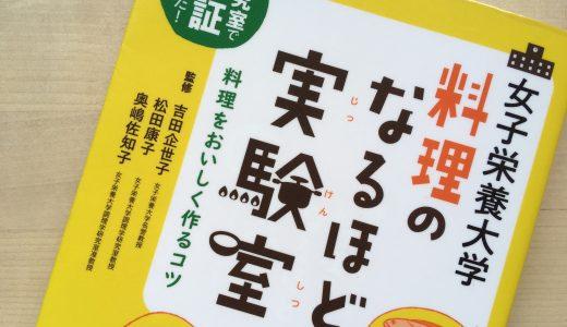 【2019.9.22〜】今週読んだ本
