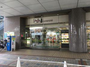 田無駅前のASTA前に「はなバスのバス停」あり