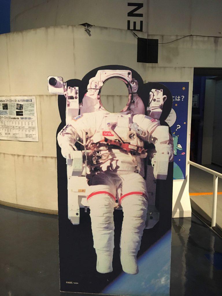 多摩六都科学館展示室1「チャレンジの部屋」
