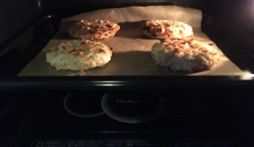 【ヘルシオ】冷凍のポテトコロッケを自動メニューで揚げずに調理
